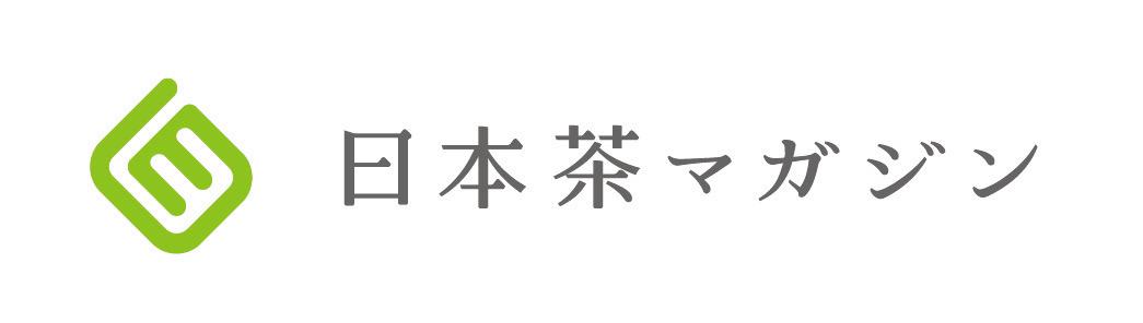 日本茶マガジン|日本茶を学び、楽しむオンラインメディアです。